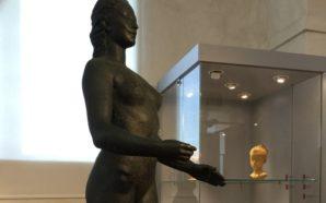Allodola statua renata Cuneo