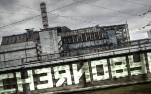 chernobyl nucleare