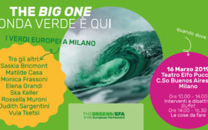 The bIg One Onda Verde Milano